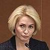 Виктория Абрамченко, экс-глава Росреестра, в январе 2020 года