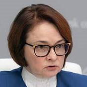 Эльвира Набиуллина, глава ЦБ, на заседании Госдумы 10 июня 2020 года