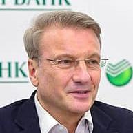 Герман Греф, глава Сбербанка, в интервью телеканалу «Россия 24» 23 декабря 2019 года
