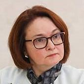 Эльвира Набиуллина, глава Банка России, на пресс-конференции 5 июня