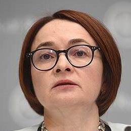 Эльвира Набиуллина, глава ЦБ, на Международном финансовом конгрессе 17 июля 2017 года