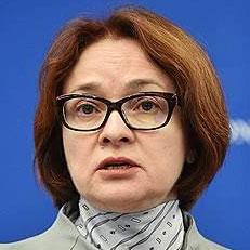 Эльвира Набиуллина, глава Банка России, 5 октября 2020 года