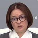 Эльвира Набиуллина, глава Банка России, 18 сентября 2020 года