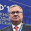 Андрей Костин, глава ВТБ, 28 октября