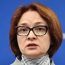 Эльвира Набиуллина, председатель Банка России, 6 ноября 2019 года
