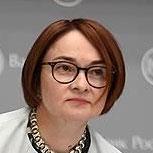 Эльвира Набиуллина, глава Банка России, на заседании Госдумы 11 ноября 2020 года