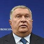 Игорь Сечин, глава «Роснефти», о проекте «Восток Ойл», 22 октября