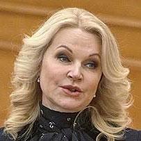 Татьяна Голикова, вице-премьер, февраль 2020 года, ТАСС