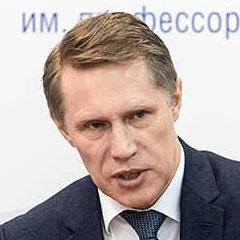 Михаил Мурашко, глава Минздрава, о доступности препаратов, ноябрь 2020 года, ТАСС