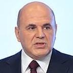 Михаил Мишустин, премьер-министр РФ, в сентябре 2020 года