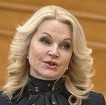 Татьяна Голикова, вице-премьер РФ, 15 февраля