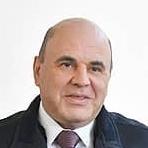 Михаил Мишустин, премьер-министр РФ, на совещании «О развитии электронной промышленности» 25 марта 2020 года