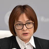 Эльвира Набиуллина, глава ЦБ, 19 февраля («РИА Новости»)