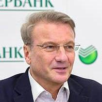 Герман Греф, президент Сбербанка, 20 июня 2017 года