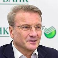 Герман Греф, глава Сбербанка, на Всемирном экономическом форуме в Давосе 19 января 2017 года