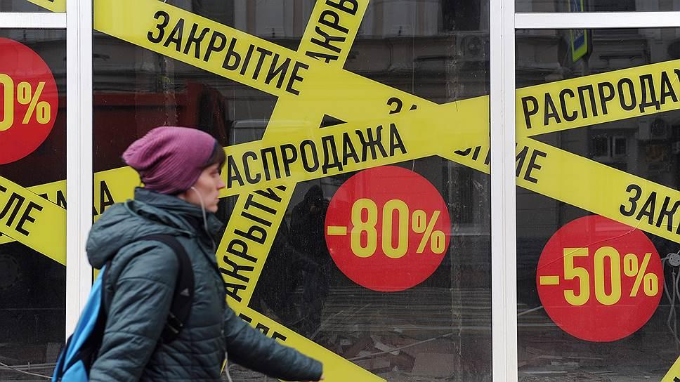 Мошенники маскируются в черное: Как не прогореть на распродажах