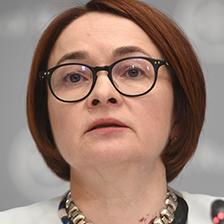 Эльвира Набиуллина, председатель Банка России, на выступлении в Госдуме 30 мая