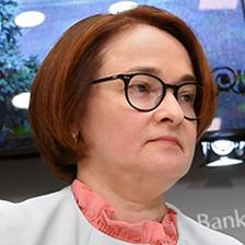 Эльвира Набиуллина, председатель ЦБ, на встрече с банкирами 31 января