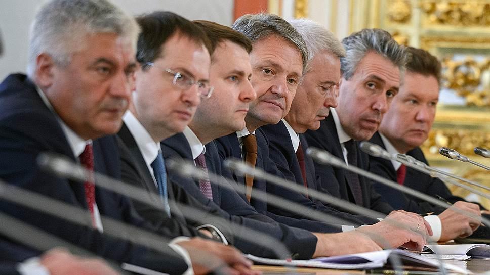 Что значит публикация «Кремлевского доклада»