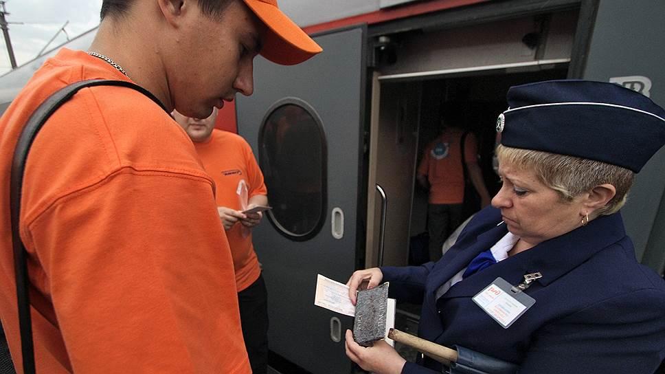 Как Крым остался без единого билета