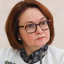 Эльвира Набиуллина, глава ЦБ, в ходе совещания в Госдуме 28 апреля 2020 года