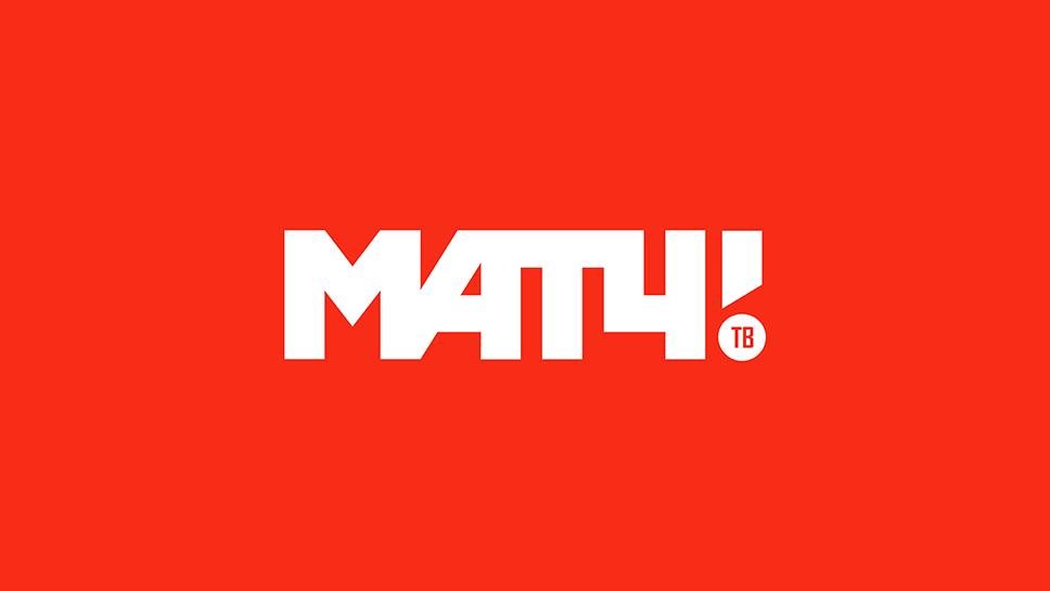 Логотип нового спортивного телеканала