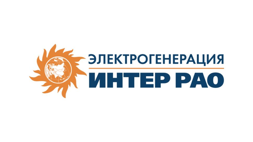 Интер РАО-Электрогенерация