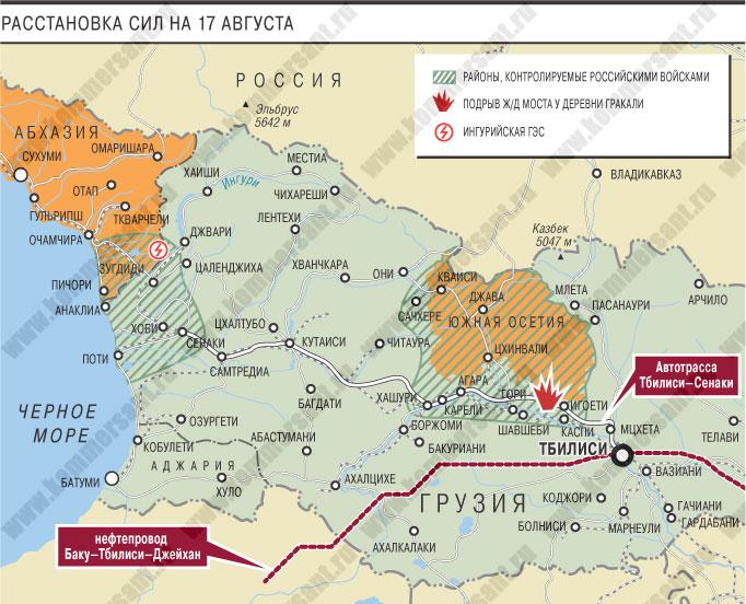 Война в Южной Осетии (2008) —