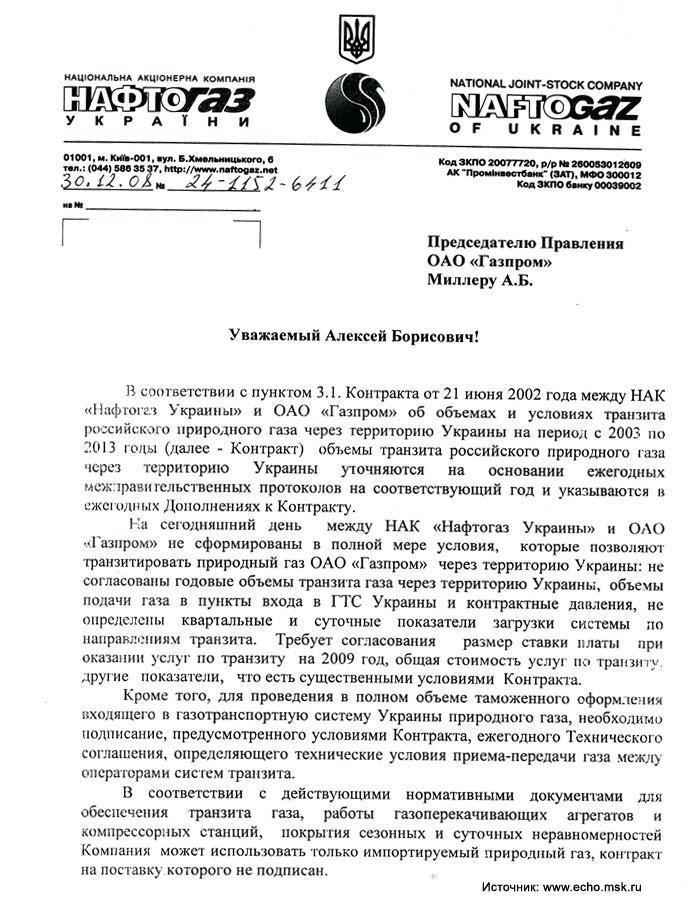 Как написать письмо другу образец 5 класс на украинском языке