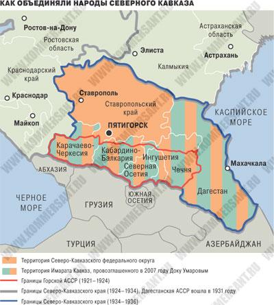 Александр Хлопонин теперь будет выполнять поручения и президента, и премьер-министра на Северном Кавказе. Фото: РИА НОВОСТИ. Загружается с сайта Ъ