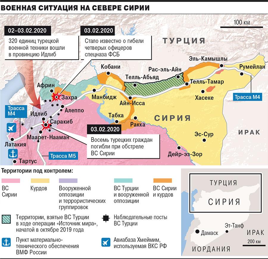https://im.kommersant.ru/ISSUES.PHOTO/DAILY/2020/019/_2020d019-01-01.jpg