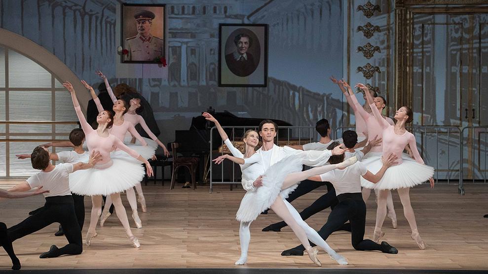 """Сцена из балета """"Нуреев"""""""
