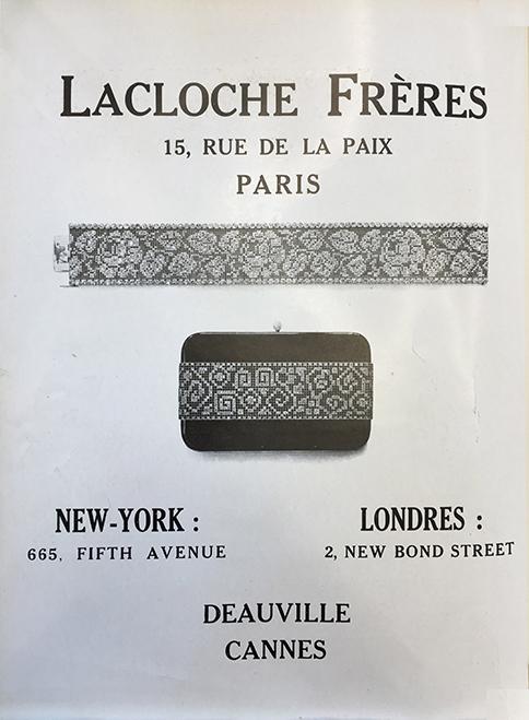 Реклама Lacloche в «La renaissance de l'art francais et des industries du luxe» (Возрождение французского искусства и индустрии люкса), июль 1923 год