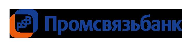 ПАО «Промсвязьбанк» партнер выпуска