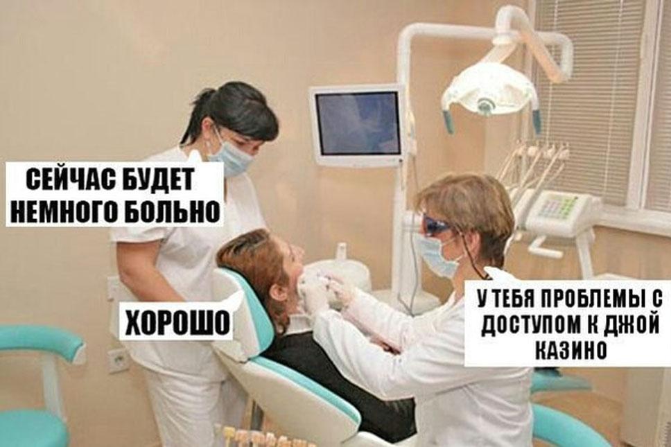 joycasino мем