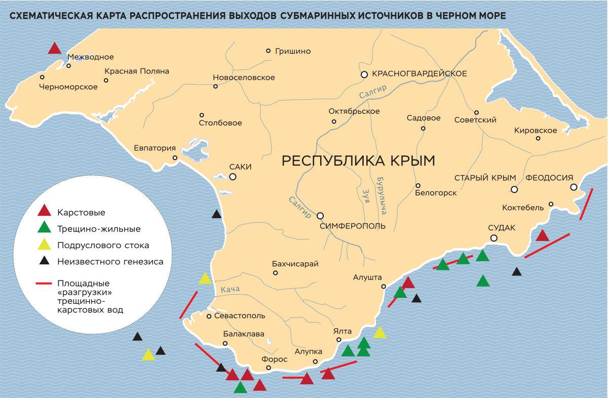 Схематическая карта распространения выходов субмаринных источников в Черном море