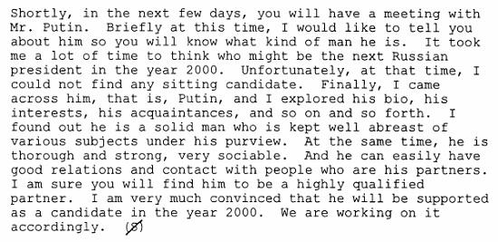 Фрагмент стенограммы разговора Билла Клинтона с Борисом Ельциным