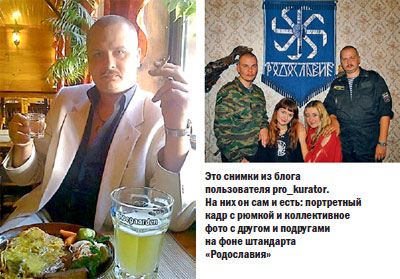 http://www.kommersant.ru/ISSUES.PHOTO/OGONIOK/2010/044/o03.jpg