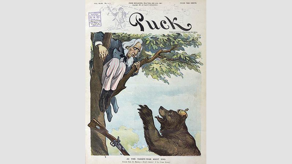 """Антирусской карикатуре не один век, и этот жанр можно смело считать традиционным. Особо прославился на этом поприще журнал Puck (""""Шалун""""), выходивший в США с 1871 по 1918 год. Этот рисунок, например, посвящен войне тарифов в 1901-м -- русский медведь загнал на дерево Дядю Сэма"""