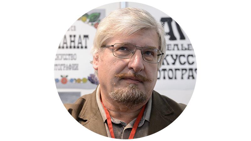 Сергей Савельев, палеоневролог, доктор биологических наук, профессор, заведующий лабораторией развития нервной системы Института морфологии человека РАМН