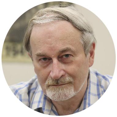 Сергей Волков, историк, профессор