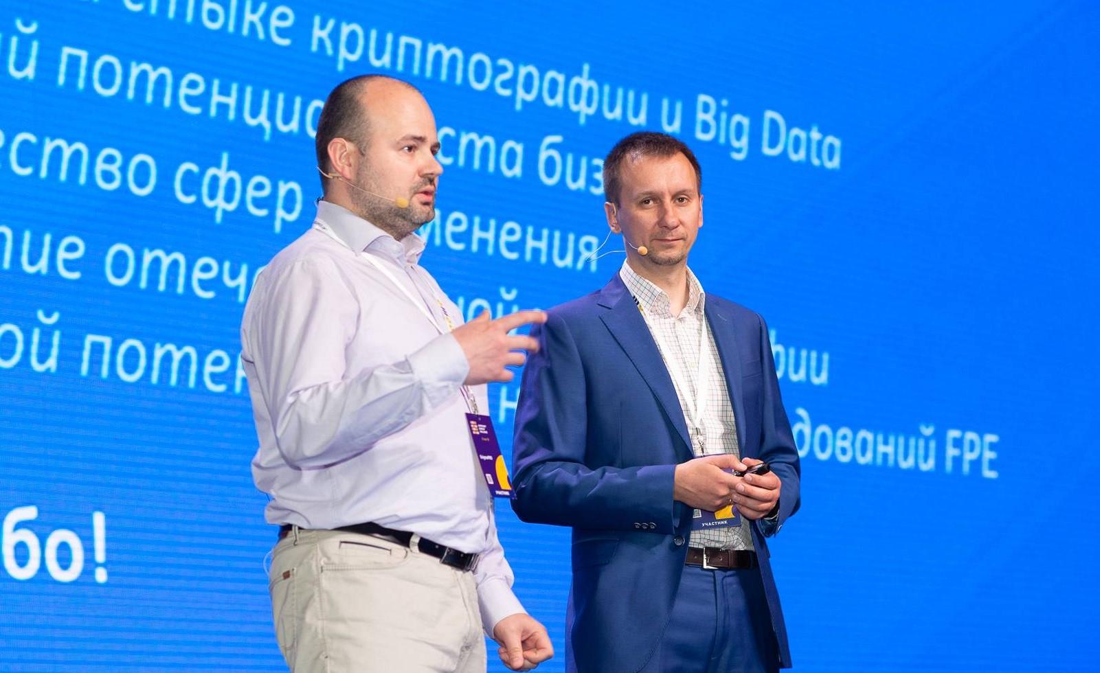 EnigmaPRO: Максим Медведев, Петр Грищенко