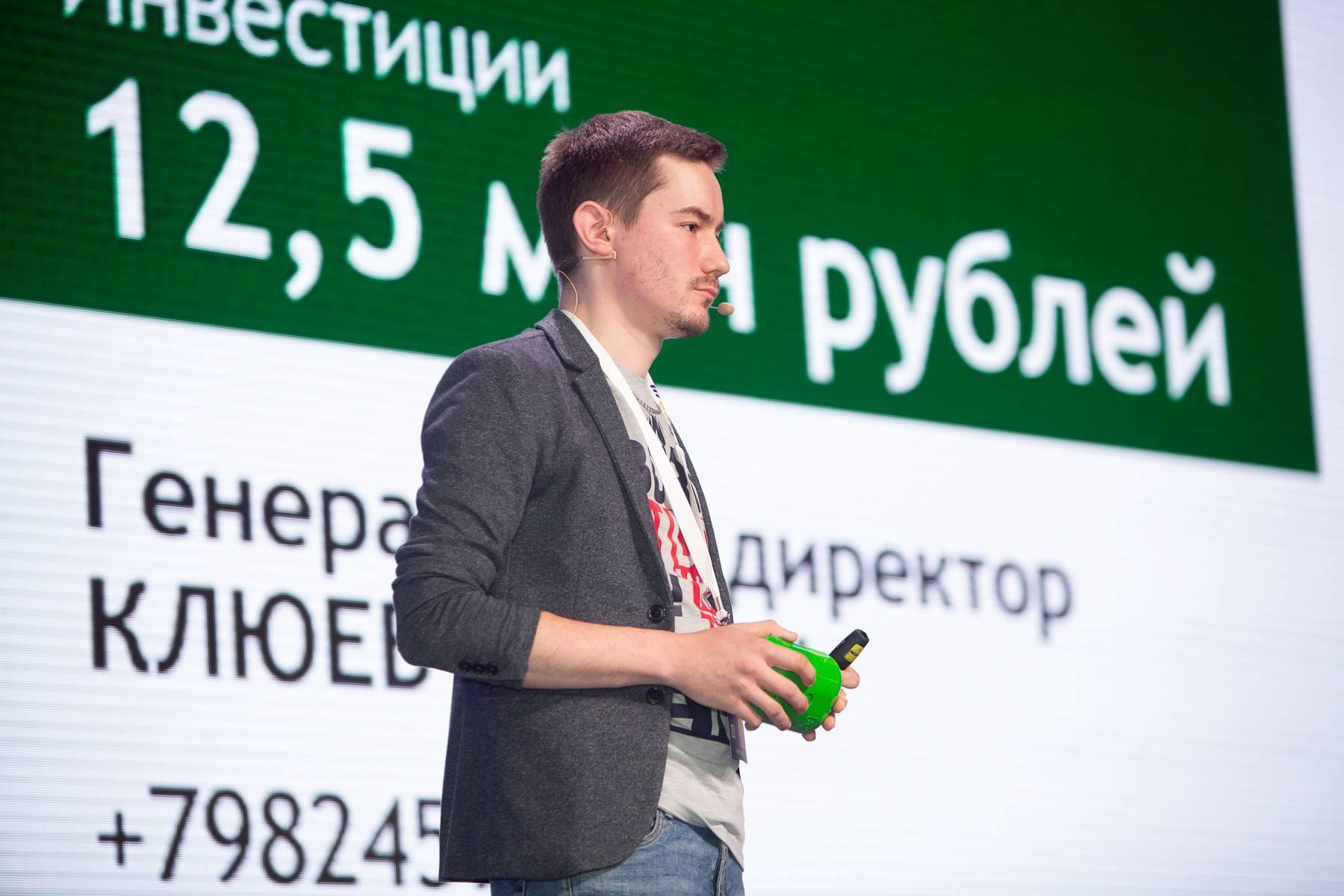 Wasteout: Родион Клюев