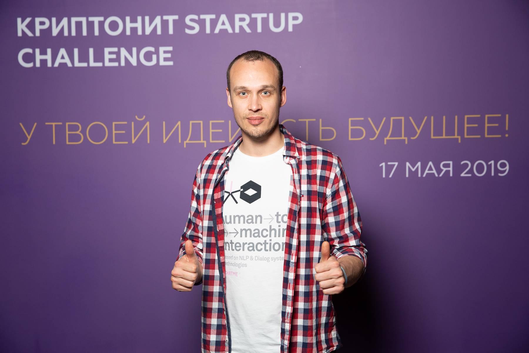 Chatme.ai: Сергей Шлыков