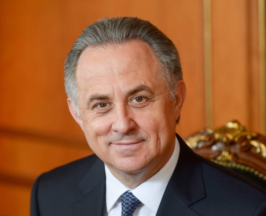 Виталий Мутко, заместитель&nbspпредседателя Правительства&nbspРФ