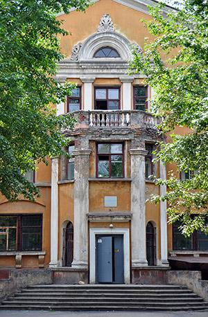 Улица С.Ковалевской, 6