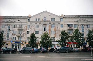 Проспект Ленина, 61