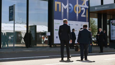 От центра к окраинам  / На ПМЭФ обсудили региональное измерение частных вложений в России