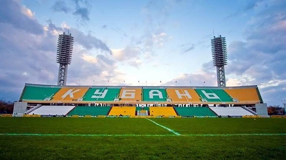 Суд приберег недвижимость ФК «Кубани» для удовлетворения требований всех его кредиторов