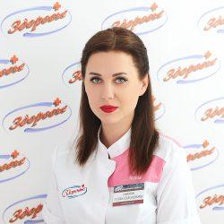Савинова Галина Александровна — косметолог